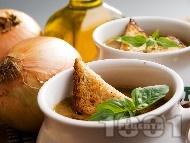 Рецепта Оригинална френска лучена супа - класическа рецепта